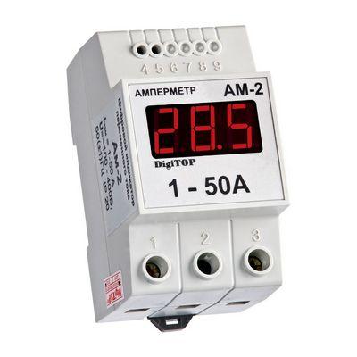 Амперметр цифровой DigiTOP Ам-2, 1А-63А, 230в, однофазный, на Дин-рейку