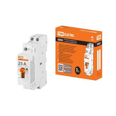 Контактор модульный TDM с ручным управлением КМ63, 2 контакта, 25 ампер, 2НО, катушка управления 230В АС