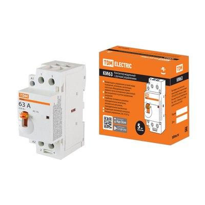 Контактор модульный TDM с ручным управлением КМ63, 2 контакта, 63 ампера, 2НО, катушка управления 230В АС