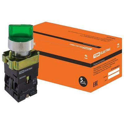 Переключатель TDM BK 2365  2 положения зеленый, 1нз+1но