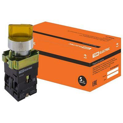 Переключатель TDM BK 2565 2 положения желтый, 1нз+1но