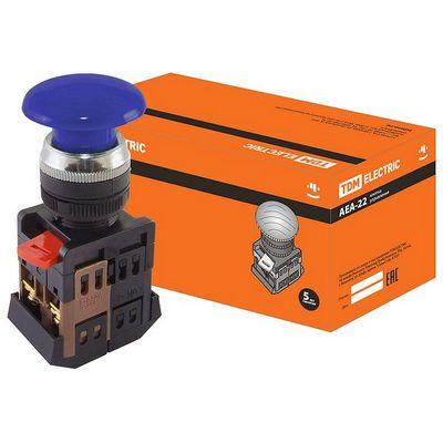 Кнопка управления TDM AEА-22 Грибок синий d22мм, 1нз+1но