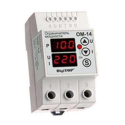 Реле ограничения мощности DigiTOP ОМ-14, 0,1-14кВт, 80А