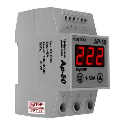 Реле контроля тока DigiTOP, Ap-50A, 1-50А