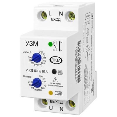 Реле контроля напряжения Меандр УЗМ-51М УХЛ4, 2 модуля, на Дин-рейку