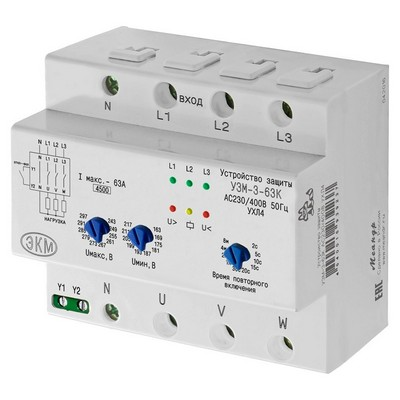 Реле контроля напряжения Меандр УЗМ-3-63К AC230В/AC400В УХЛ4, 105х63х94мм, на Дин-рейку