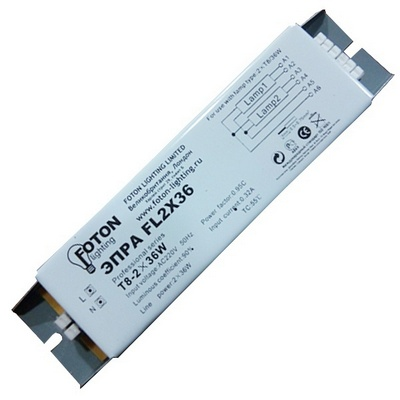 ЭПРА Foton FL2х36W 180x40x30 для люминесцентных ламп T8
