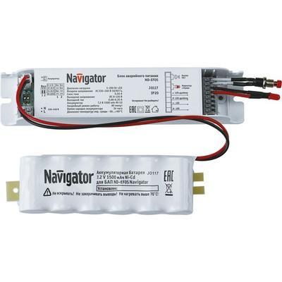 Блок аварийного питания Navigator 61 030 ND-EF05 200W, для светодиодных LED светильников IP20 (1час)
