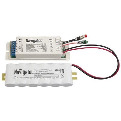 Блок аварийного питания Navigator 71 372 ND-EF01 80W, для светодиодных LED светильников IP20 (1час)
