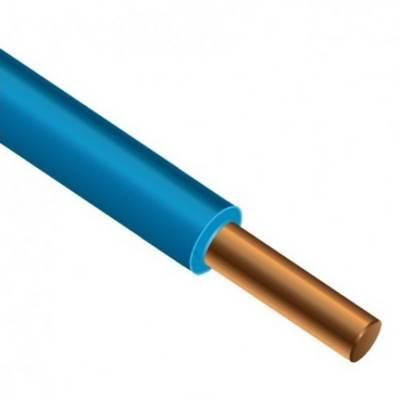 Провод установочный ПуВ (ПВ-1) 1,5 синий
