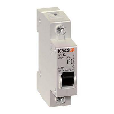Модульные выключатели нагрузки КЭАЗ ВН-32-132-УХЛ3 1П 32А