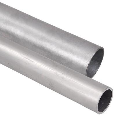 Труба электротехническая алюминиевая d16мм ИЭК