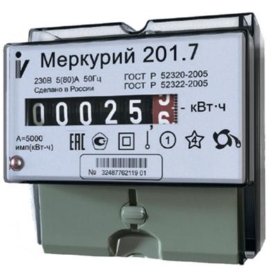 Счетчик электроэнергии Меркурий 201.7 5(60) 220В однофазный однотарифный прямого включения