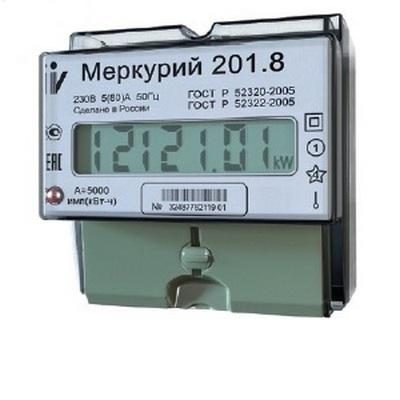 Электросчетчик Меркурий 201.8 10(80)А/220В однотарифный, однофазный ЖКИ