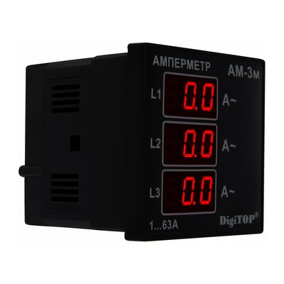 Амперметр цифровой DigiTOP Ам-3м, 1А-63А, 380в, трехфазный, без корпуса