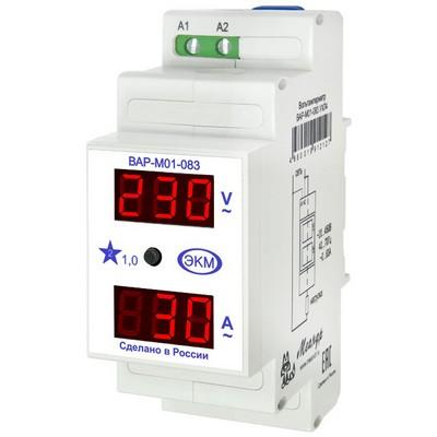 Вольтметр амперметр цифровой Меандр ВАР-М01-083 AC20-450В УХЛ4, 2 модуля