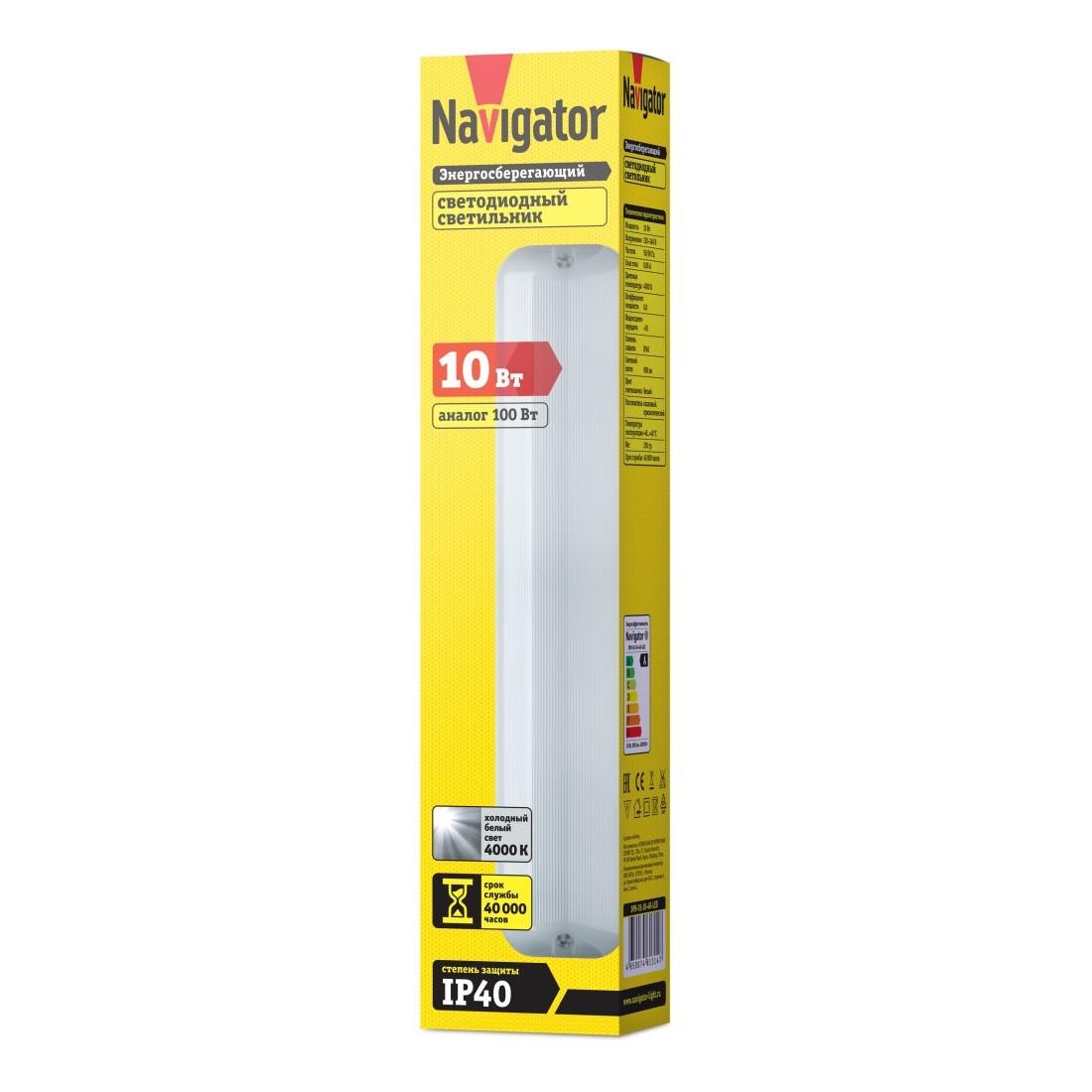Светильник светодиодный Navigator 10Вт, 61 314 DPB-01-10-4K-LED (IP40)